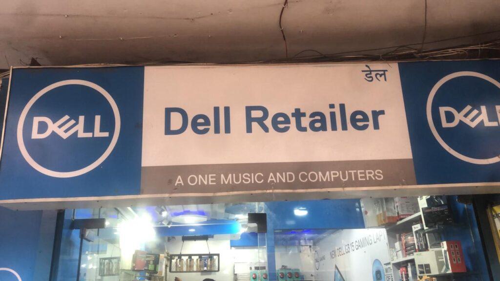 DELL Retail Store