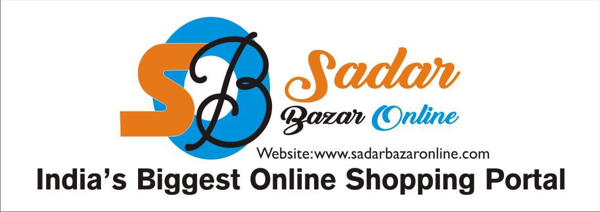 भारतीय ई-कॉमर्स बाजार में सदर बाजार ऑनलाइन कंपनी ने बनायीं अपनी जगह