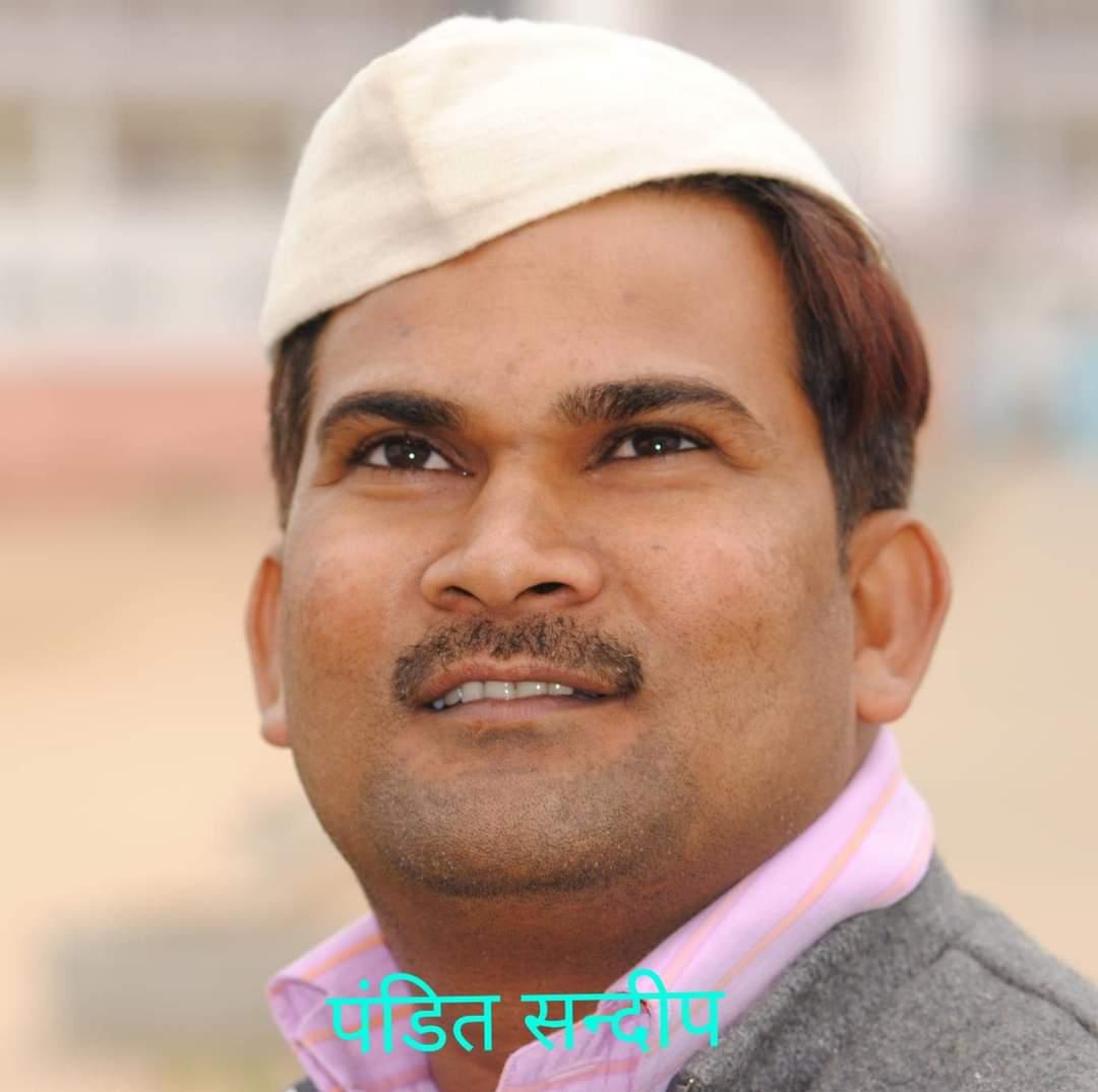 pandit sandeep