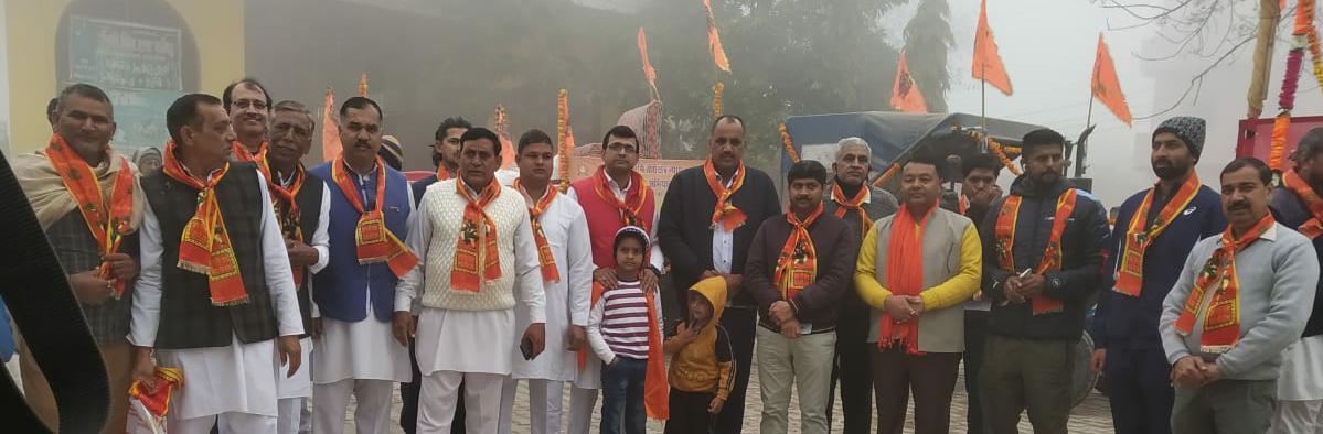 Daultabad
