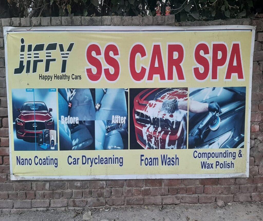 S S Car Spa