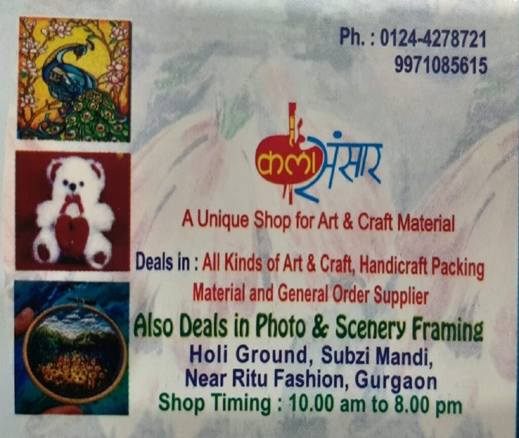 कला संसार (A Unique Shop For Art & Craft Material)