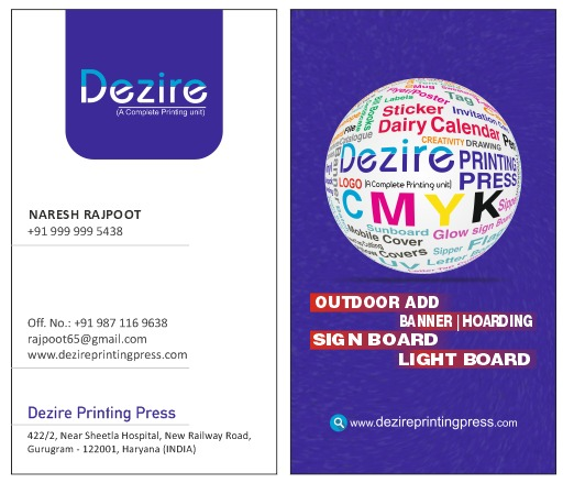 Dezire Printing Press (A Complete Printing Unit)