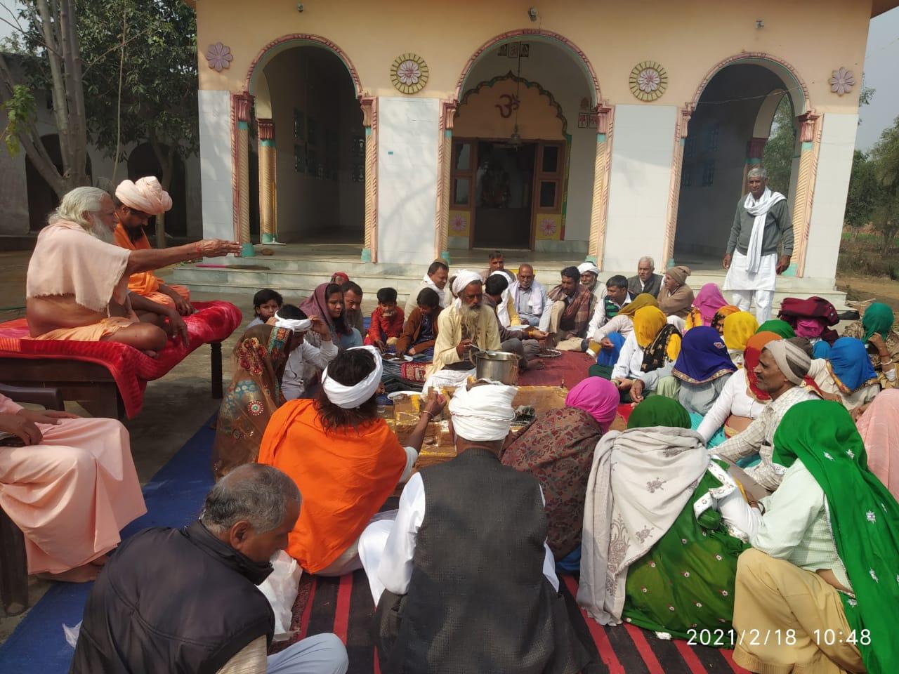 Khimmu temple