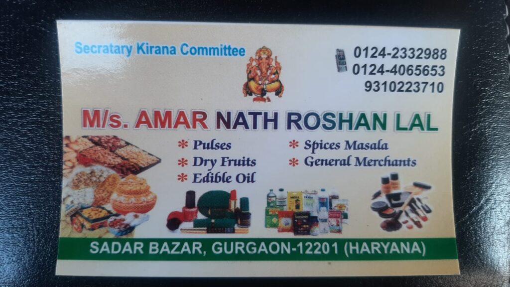 Amar Nath Roshan Lal Since..1902
