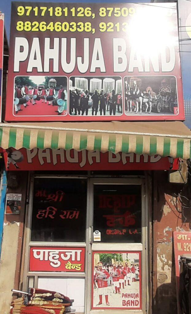 Pahuja Band