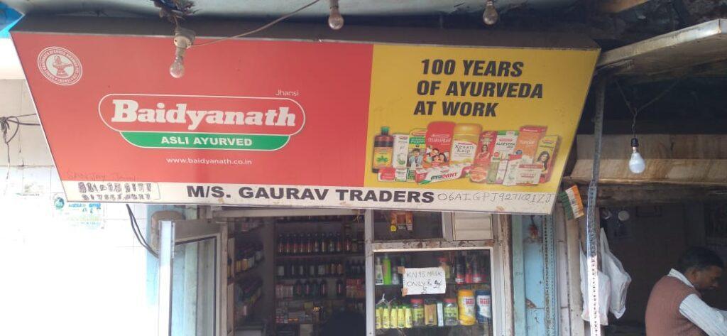Gaurav Traders (Ayurvedic Medicines)