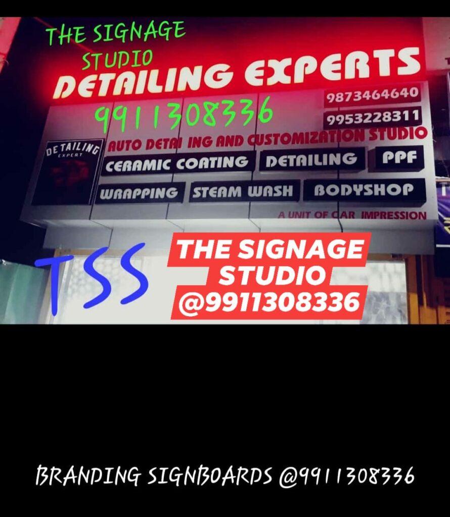 The Signage Studio