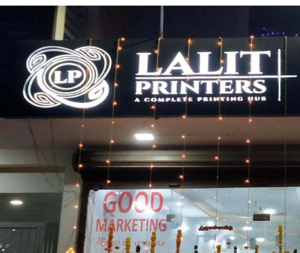 Lalit Printers – A Complete Printing Hub
