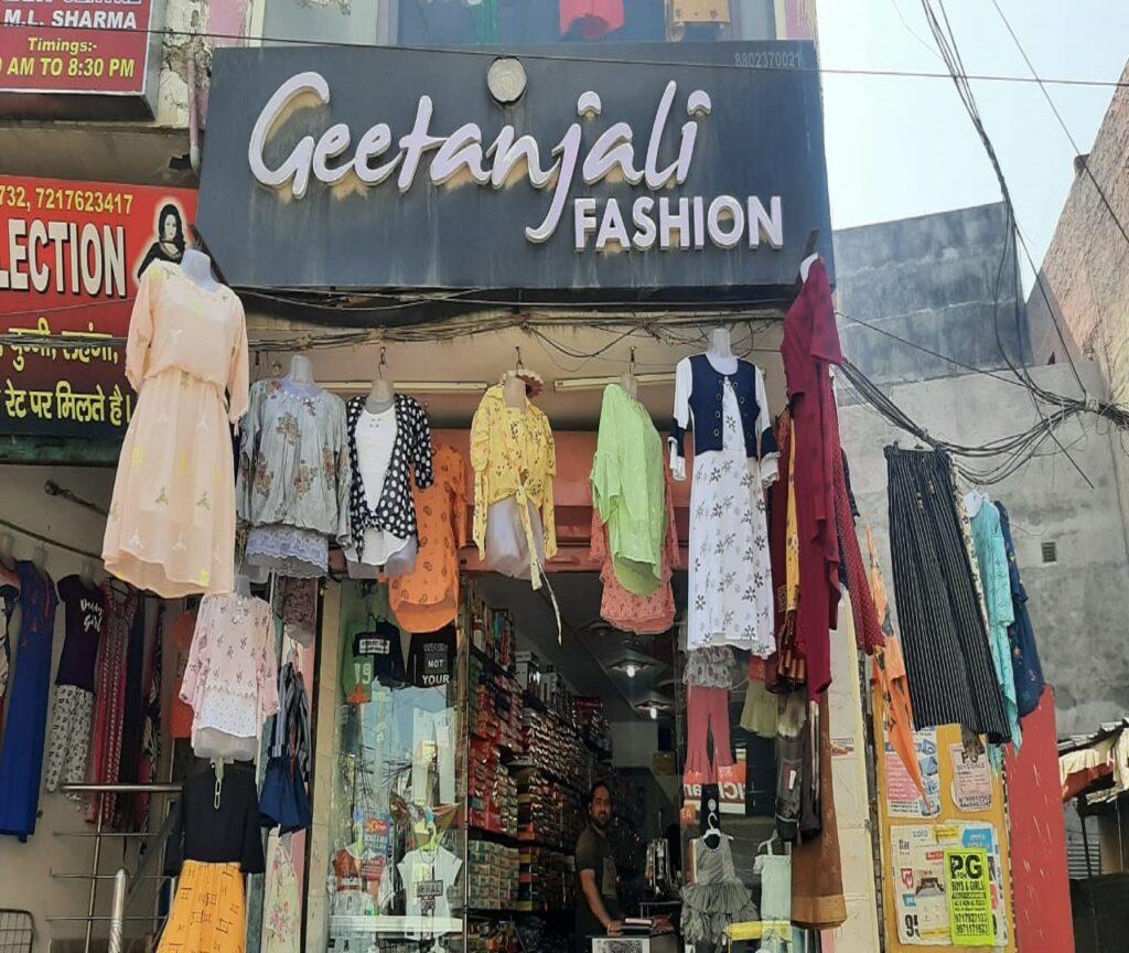 Geetanjali Fashion