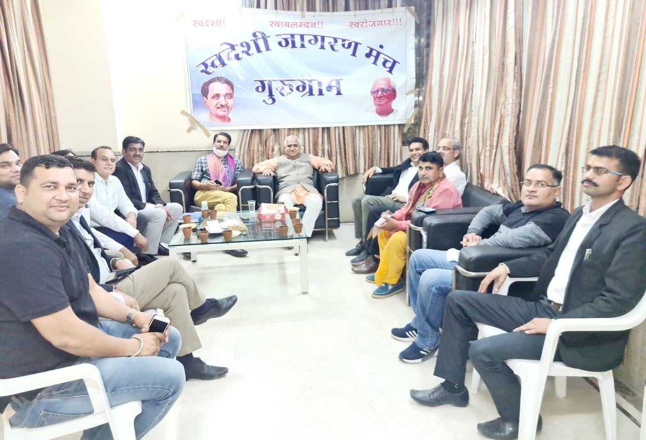 Swadeshi Jagran Manch