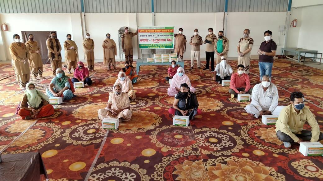 कोविड रोकथाम किट बांटकर मनाया गया डेरा सच्चा सौदा का स्थापना दिवस
