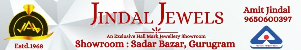 Jindal Jewel advt