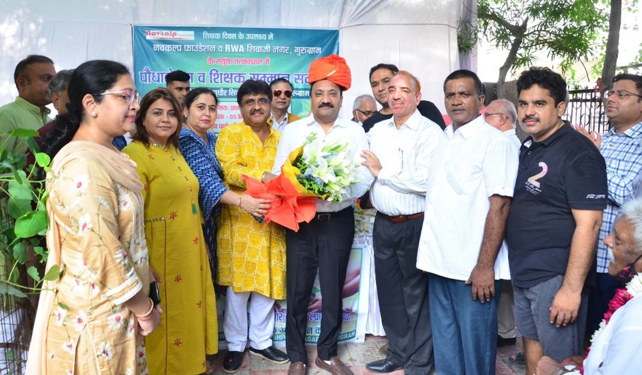 नवकल्प व आरडब्ल्यूए शिवाजी नगर ने किया शिक्षकों का सम्मान, साथ में पौधारोपण
